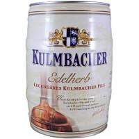 Fut 5L Kulmbacher Pils