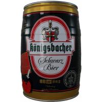 Fut 5L Königsbacher Schwartz